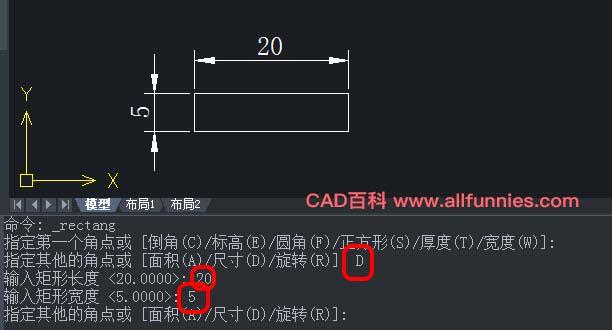 CAD矩形图解详细教程