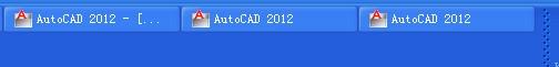 打开CAD文件时出现多个程序窗口怎么办?