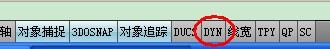 CAD软件中的DYN是什么意思?