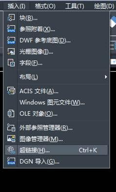 如何在CAD图纸中加入超链接?
