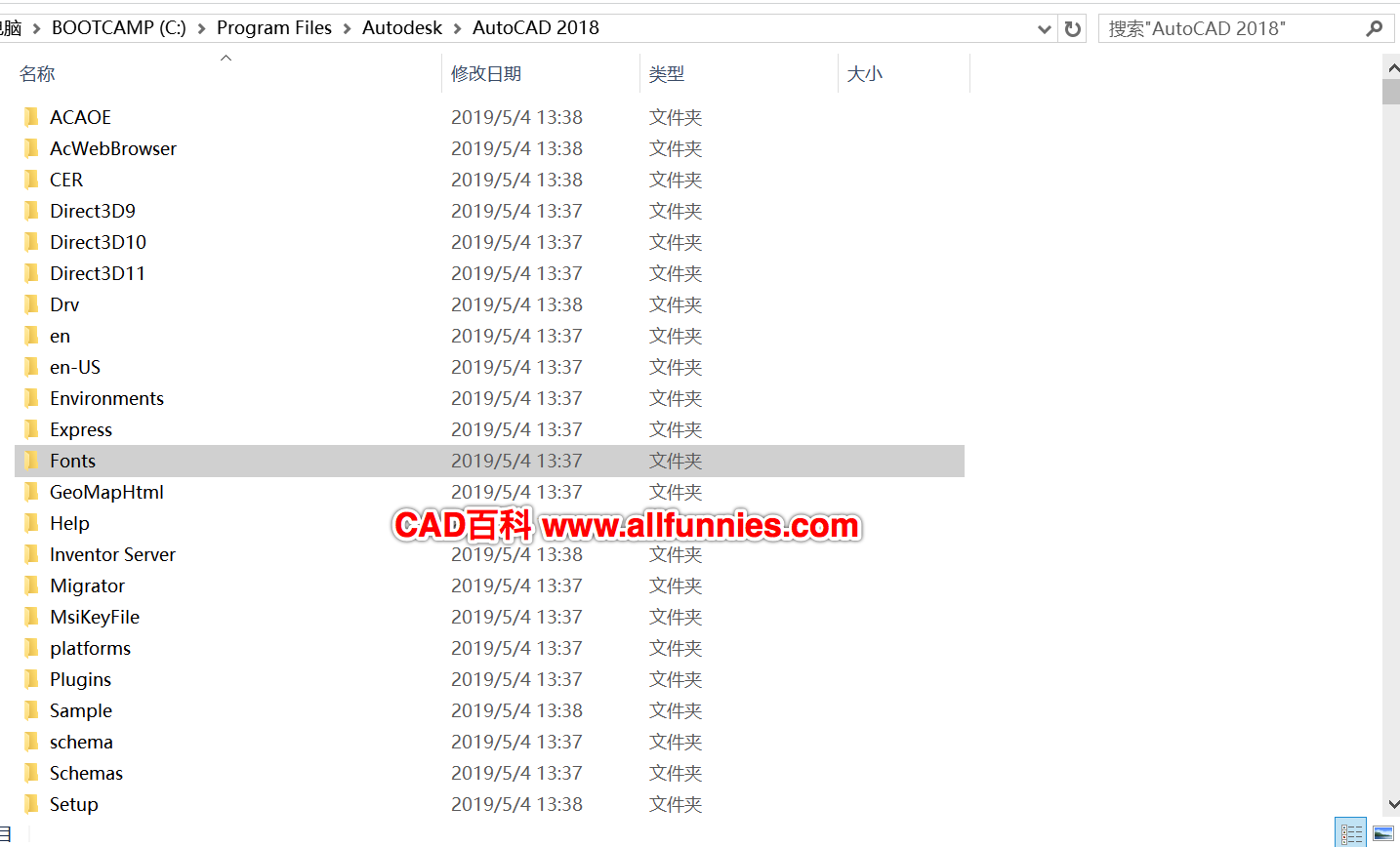 CAD字体ccfang.shx免费下载