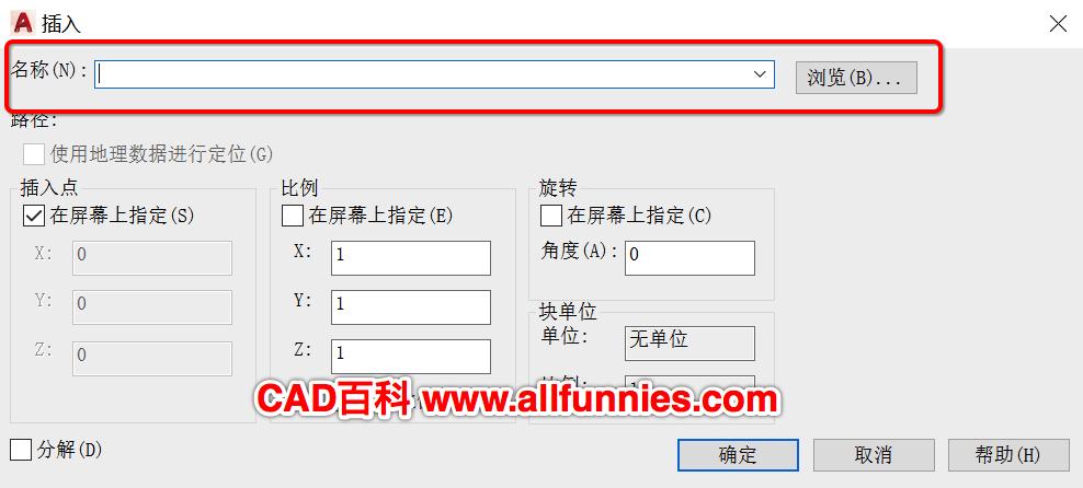 CAD写入/关闭文件时出错怎么办?