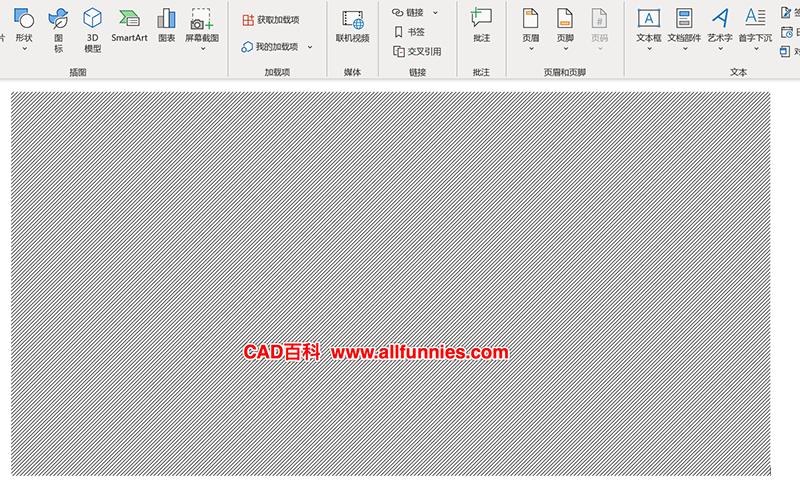 CAD图形如何导入到Word文档中