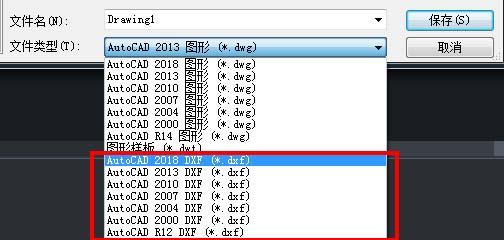 CAD删除顽固图层的方法