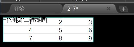 如何在CAD图纸中插入Excel表格