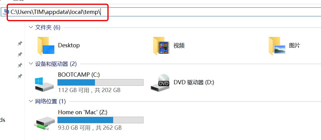 CAD自动保存的文件放在哪里