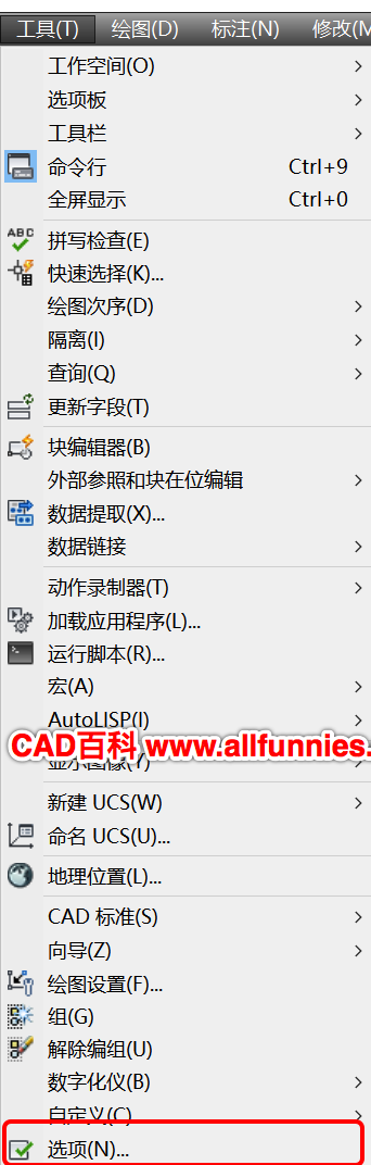怎么去掉CAD打印时生成的Plot.log