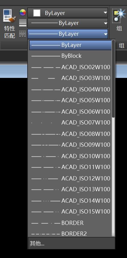 CAD实线怎么变成虚线