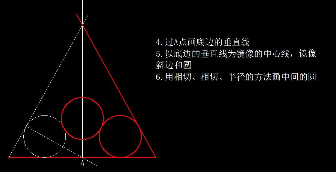 画图并求出弧长和指定距离