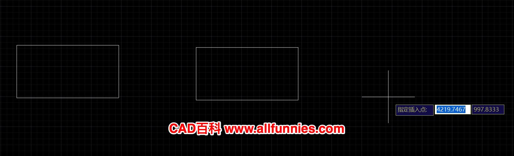 CAD复制粘贴的图形离得很远怎么办?