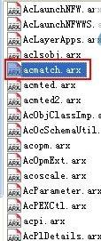 CAD如何恢复失效的特性匹配命令