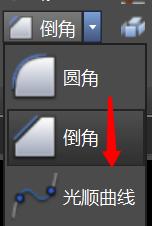 CAD光顺曲线怎么用,快捷键命令BLEND