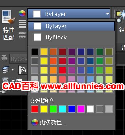 CAD如何设置对象颜色