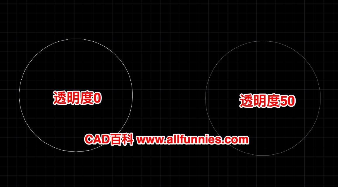 CAD透明度怎么设置?