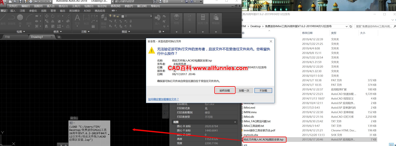 迷你iMini工具箱26周年版V7.7.12免费下载