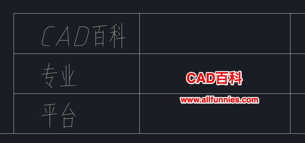 CAD如何输入单行文字