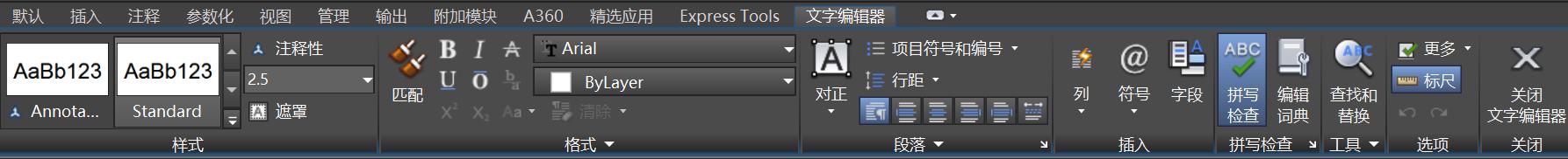 CAD多行文字怎么用,快捷键命令是什么