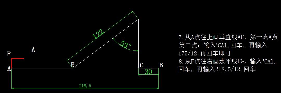 画图图形并求出面积和长度