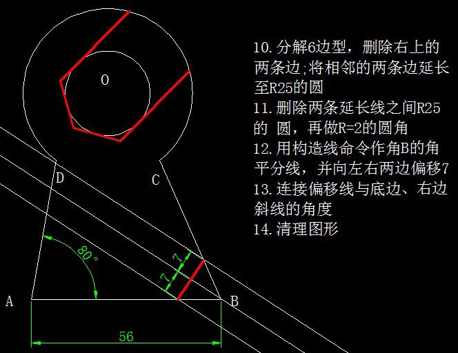画图并求出阴影部分面积和长度