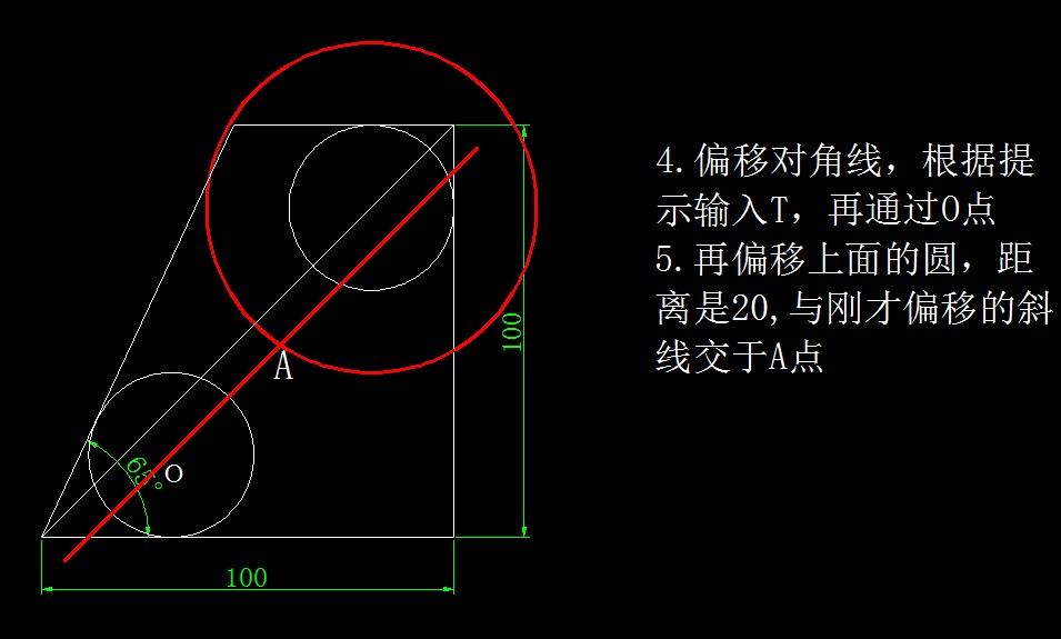 [练习图]画图并求出指定圆的直径