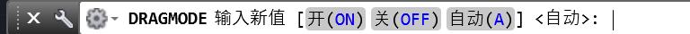 CAD绘图时没有显示虚线框怎么办?