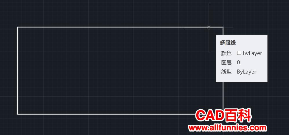 CAD鼠标悬停显示信息不见了