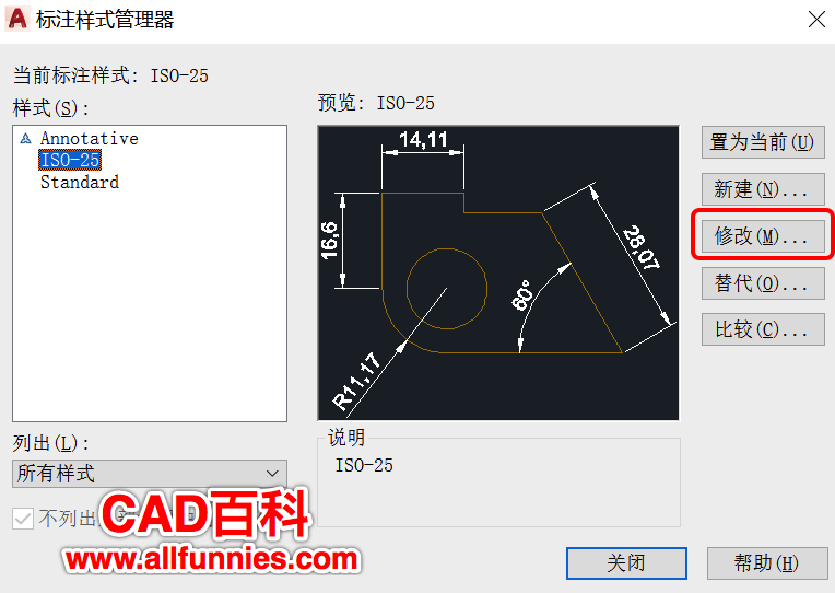 CAD角度标注怎么显示小数后两位