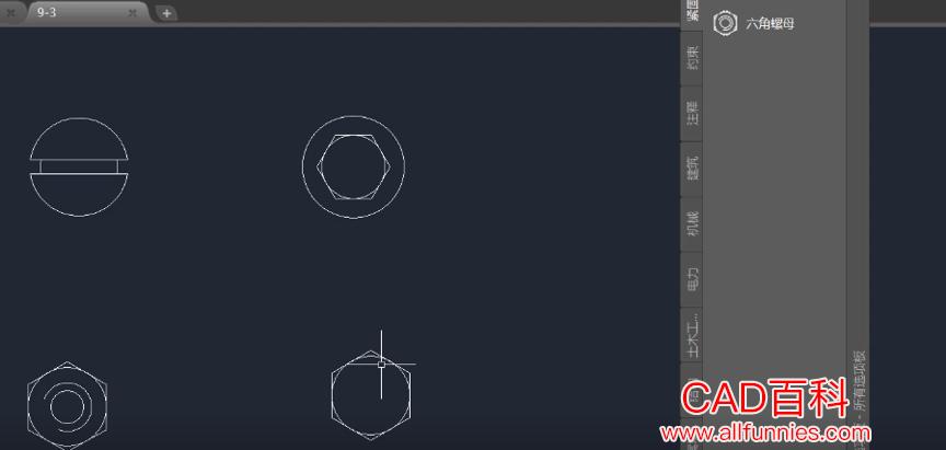 CAD如何插入块(最常用的三种插入块方法)
