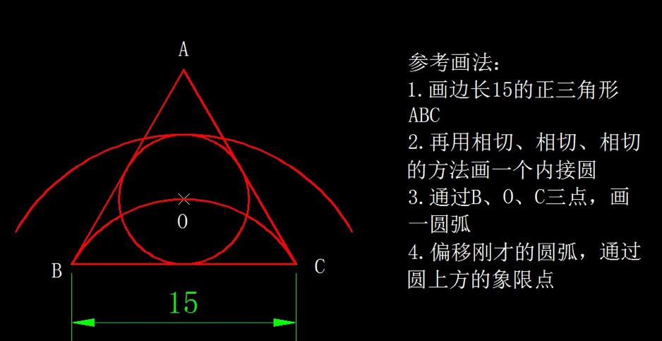 画图并求出指定长度和面积