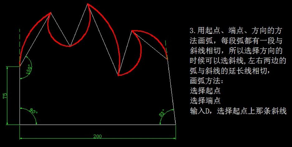 画图并求出指定弧长(圆、圆弧、剪切及圆弧长度计算练习)