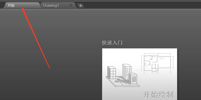 给CAD软件进行加速的配置方法(简单几步解决CAD运行卡顿问题)