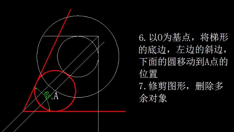 画图并求指定圆的半径(圆的画法、相切、偏移命令练习)