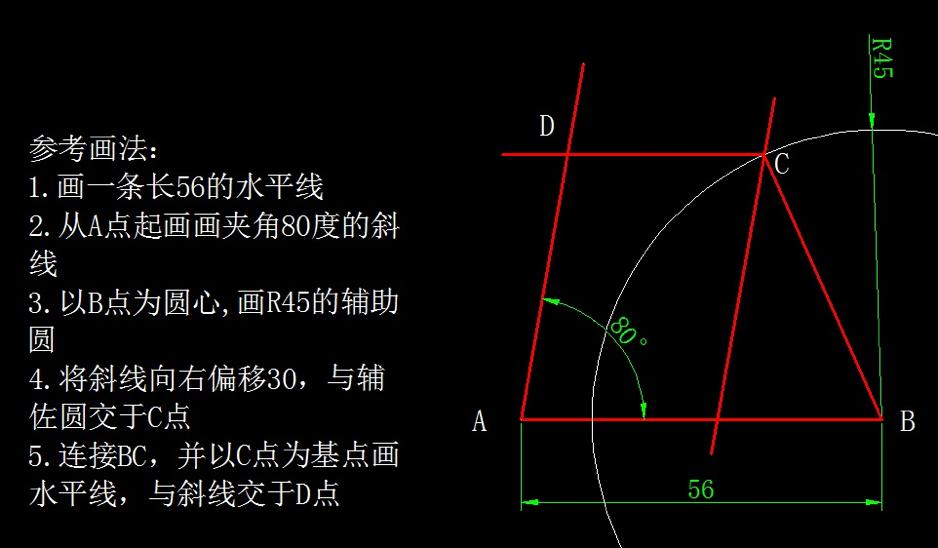 画图并求弧长和阴影部分面积(画圆、等分命令及面积计算练习)