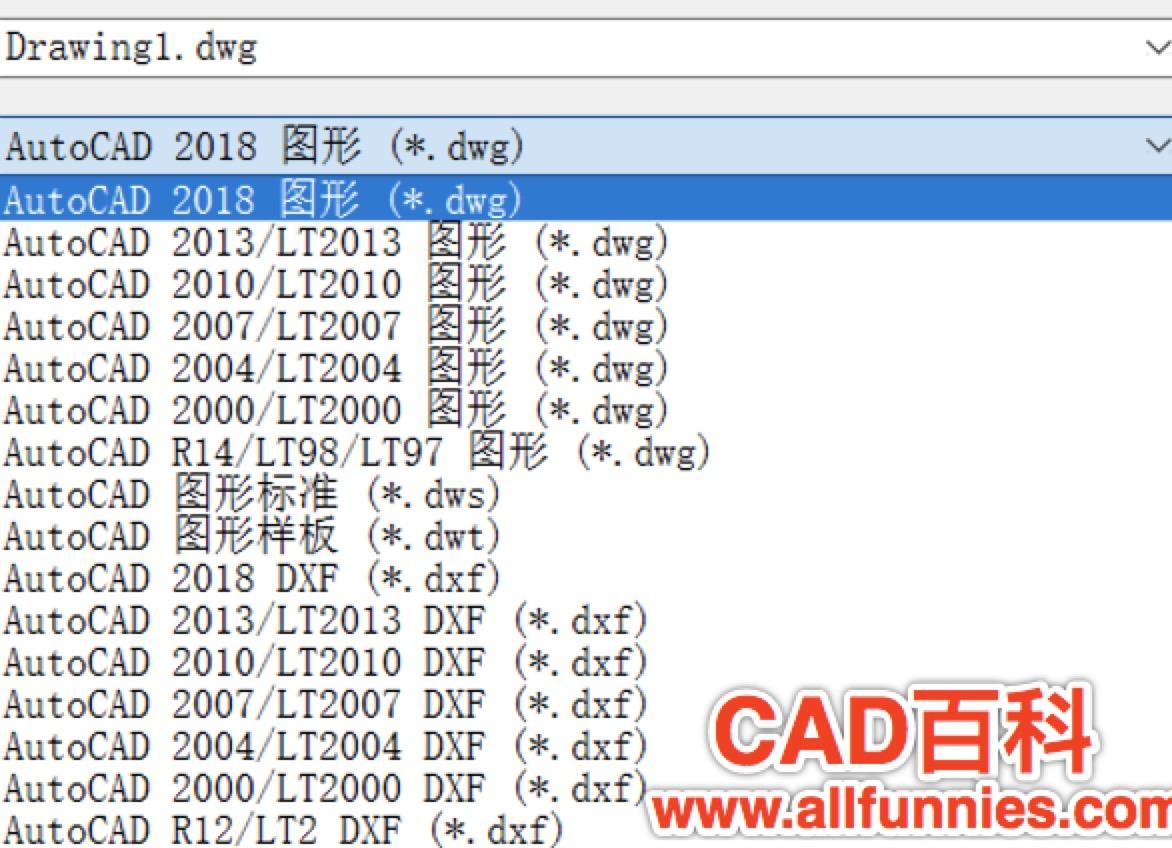 CAD文件格式有哪些(超详细的CAD格式大全详解)