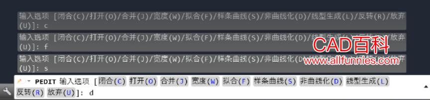 CAD多段线编辑快捷键命令(教你如何编辑和修改多段线)