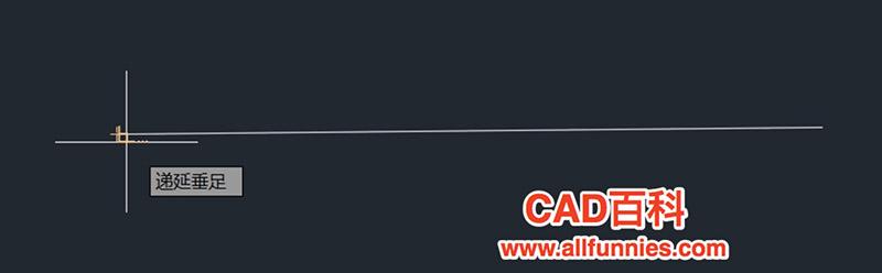 CAD递延垂足和递延切点什么,应该怎么关闭或取消?