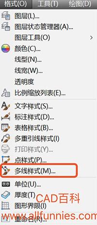 CAD多线样式怎么设置(教你如何画多线)