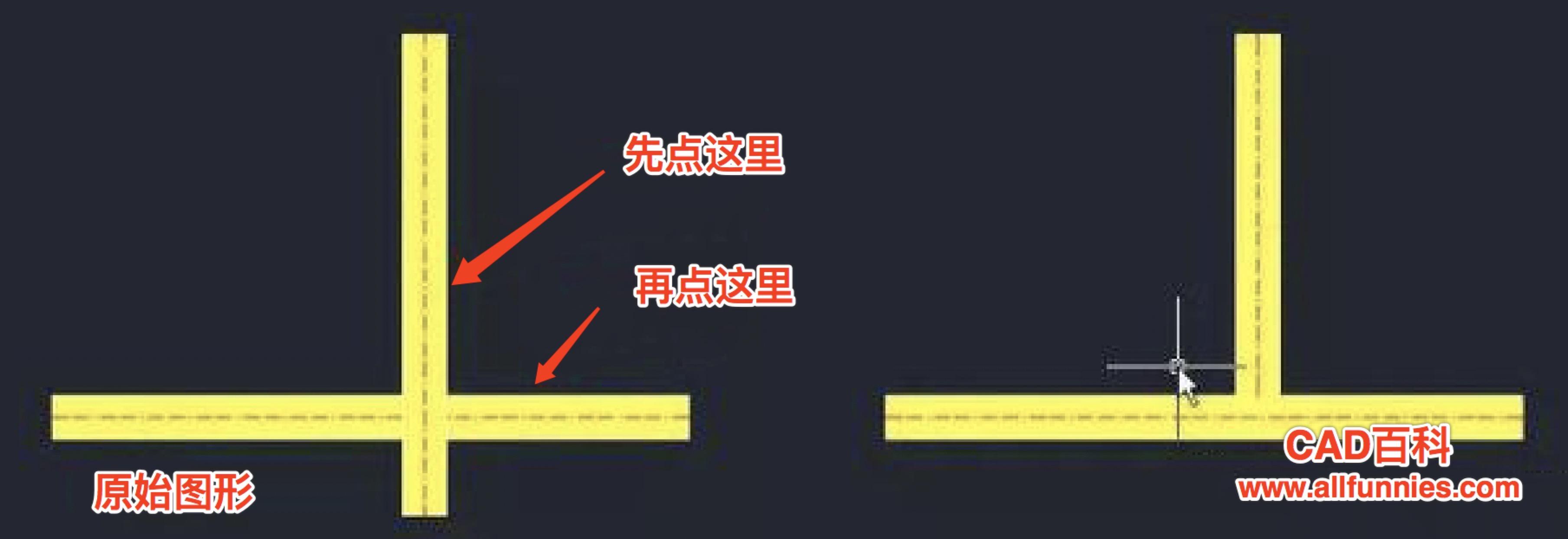 CAD多线编辑快捷键命令(如何进行多线的二次编辑)