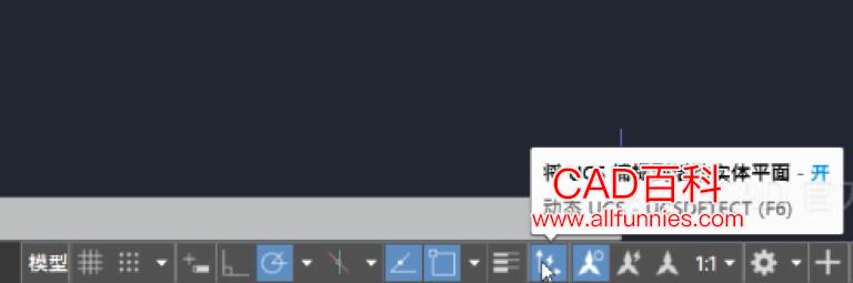 CAD用户坐标系如何建立?