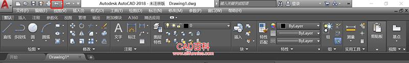 CAD命令如何重复、撤销和重做