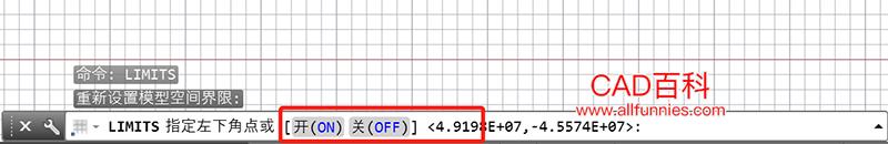 CAD图形界限快捷键是什么(教你怎么设定CAD图形界限)