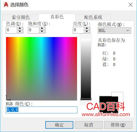 CAD颜色怎么更改(3种常用的更改图形对象颜色的方法)