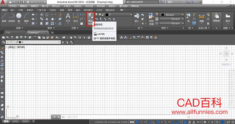 CAD线型设置快捷键(2种设置线型的方法)