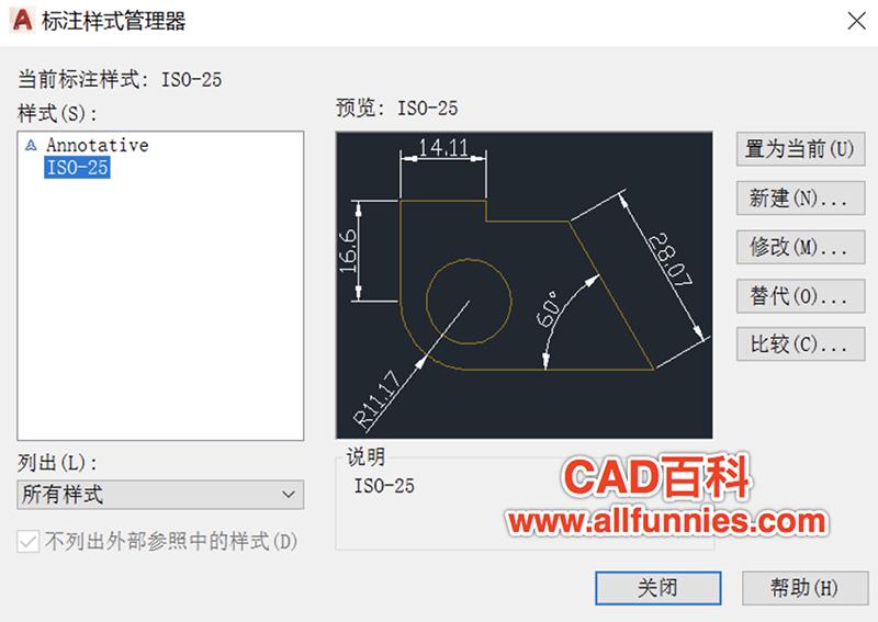 CAD角度度分秒怎么输入