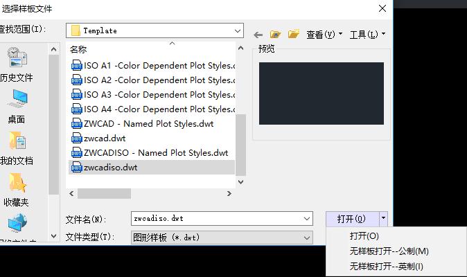 CAD表面粗糙度快捷键(使用直线命令绘制表面粗糙符号)