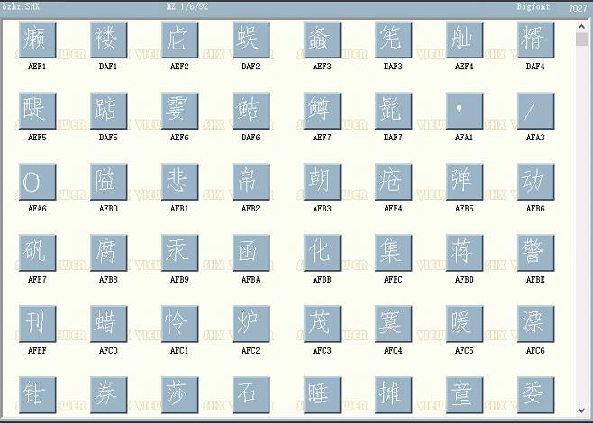 CAD字体bzhz.shx下载