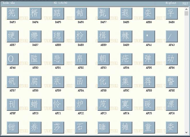 CAD字体~hzdx.shx下载