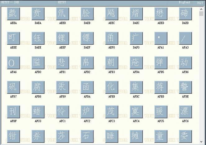 CAD字体HZTXT–.shx下载