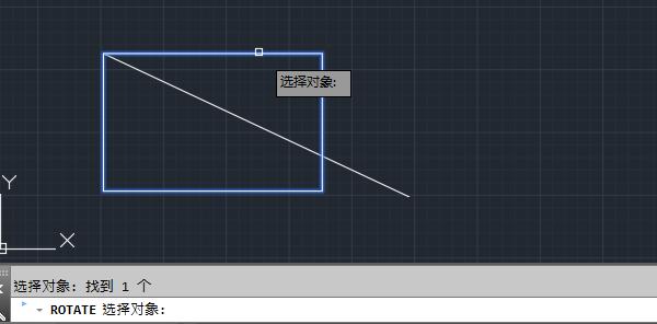 CAD参照旋转命令用法(旋转水平图形并使之平行于斜线)