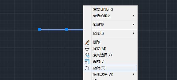 CAD直线快捷键命令(如何绘制一定角度的直线)